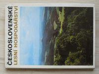 Československé lesní hospodářství (1972)