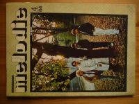 Melodie 4 (1984) ročník XXII.