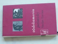 Lacina - Dódekameron juristický (1968)