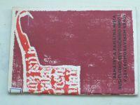 Památky a památná místa husitského revolučního hnutí v severomoravském kraji (1976)