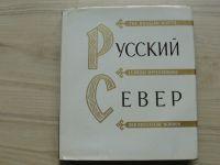 Русский север - Ruský sever (Moskva 1972) vícejazyčný text