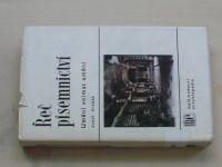Hrabák - Řeč písemnictví - Umění vnímat umění (1986)