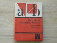 Matuška, Trefný - Matematika v otázkách a heslech (SPN 1981)