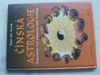 Man-Ho Kwok - Čínská astrologie - Předpovídejte svoji budoucnost podle horoskopu (1999)