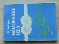 Skriagin - Námornícke uzly (1985) slovensky