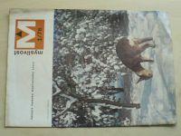 Myslivost 1 (1976) ročník XXIV.