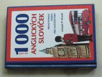 Orwell - 1000 anglických slovíček - První pomoc (nejen) pro začátečníky (2007)
