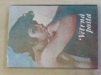 Větrná pošta - Kniha milostné poezie (1988)