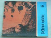 Karavana 150 - Světelná setkání (1982)