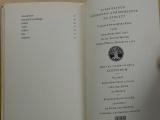 Hejduk - Přírodopis a přírodozpyt XX. století (1926)