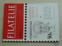Filatelie 1-24 (1983) ročník XXXIII.