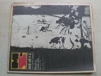 Mladý svět 47 (1982) ročník XXIV.