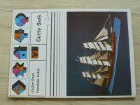 Šorel, Kobík - Cutty Sark (1988) anglicko - německý text