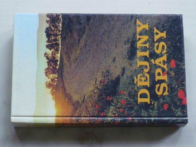 Dějiny spásy (1991)