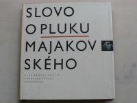 Slovo o pluku Majakovského (1961) gramodeska