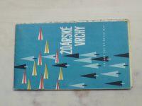 Soubor turistických map 1 : 100 000 Ústřední správa geodézie a kartografie - Žďárské vrchy (1964)