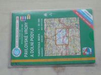 Turistická mapa 1 : 50 000 KČT 88 - Pavlovské vrchy a Dolní Podyjí (2002)