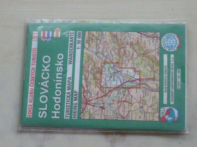 Turistická mapa 1 : 50 000 KČT 91 - Slovácko, Hodonínsko (1997 - 2000)