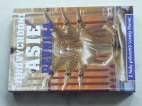 Lonely Planet - Jihovýchodní Asie - Pevnina (2003)