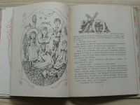 Дороти Эдвардс: Шалунья-сестричка (Moskva 1981) rusky