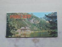 Súbor turistických máp - Vysoké Tatry - Letná turistická mapa 1 : 50 000 (1971)