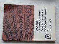 Současný výrobní sortiment Československých cihlářských závodů Praha 1974
