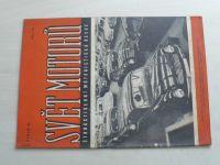 Svět motorů 95 (1951) ročník V.