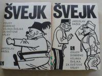 Hašek - Osudy dobrého vojáka Švejka za světové války (1980) I.-IV.