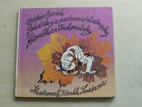 Čtvrtek - Pohádky z pařezové chaloupky Křemílka a Vochomůrky (1981) il. Smetana