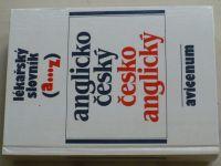 Anglicko-český česko-anglický lékařský slovník a...z (1991)