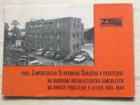 Podíl Zemědělského Stavebního Sdružení v Prostějově na budování socialistického zemědělství 1969-84