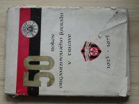 Blažko - 50 rokov organizovaného futbalu v Trnave 1923 - 1973 (slovensky)