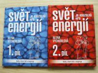 Vychodilová - Svět je kouzelná hra energií 1,2 díl (2012)