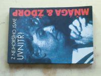 Fiala - Mňága & Žďorp - Z nejhoršího jsme uvnitř! (1993)