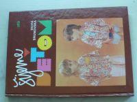 Brunovská - Šijeme deťom (1989) slovensky