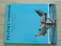 Pražský vodovod - Historie a současnost, Výstavba a výhled (1973)