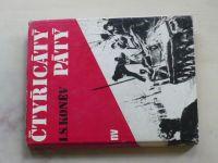 Koněv - Čtyřicátý pátý (1975)