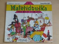 Mateřídouška 5 (1992) ročník XLVIII.