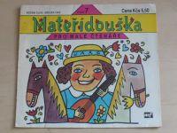 Mateřídouška 7 (1992) ročník XLVIII.