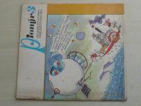 Pionýr 1-12 (1976-77) ročník XXIV. (chybí čísla 1-2, 6-8, 12, 6 čísel)