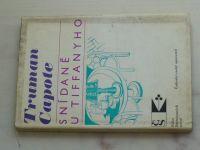 Capote - Snídaně u Tiffanyho (1969)