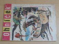 Ohníček 1 (1966) ročník XVI.