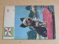 Větrník 12 (1969) ročník I.
