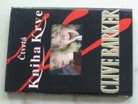 Barker - Čtvrtá kniha krve (2005)