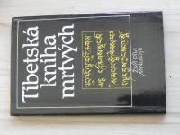 Tibetská kniha mrtvých (1991) Živá díla minulosti