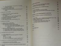 Marhoulová - Japonské systémy řízení (1991)