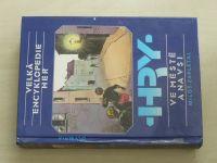 Zapletal - Velká encyklopedie her - Hry ve městě a na vsi (1988)