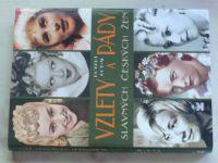 Rohál - Vzlety a pády slavných českých žen (2003)