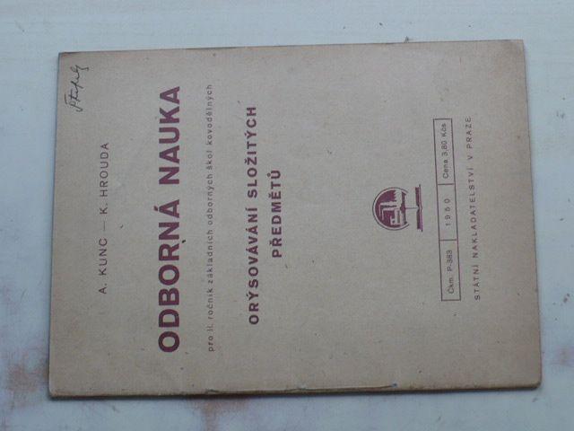 Kunc, Hrouda - Odborná nauka - Orýsovávání složitých předmětů pro 2. ročník základních odborných škol kovodělných (1950)