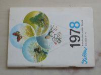 Květen - Ateliér pro služby ženám - Kolekce 79 (1978)